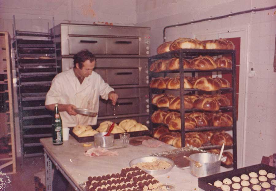 Kritikos Pastry, Ζαχαροπλαστείο Κρητικός 13 By Onesmart Promotion